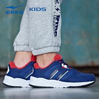 鸿星尔克(ERKE)童鞋儿童运动鞋男童慢跑鞋休闲跑鞋