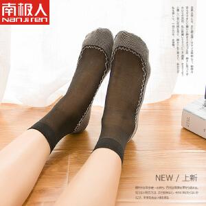 10双装 南极人丝袜短袜防勾丝薄款包芯丝棉底夏季短丝袜对对袜中筒防滑