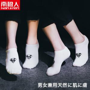 4条装 南极人袜子男女短袜夏季薄款低帮浅口运动袜防臭吸汗男袜短筒棉袜