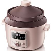 小熊(Bear) 隔水电炖盅 陶瓷电炖锅不锈钢煮粥煲汤全自动 DDZ-B18T3