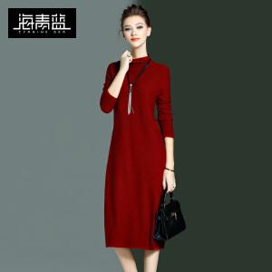 海青蓝2017春季新款针织毛衣长袖中长款连衣裙修身显瘦一步裙7107
