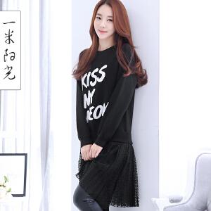 一米阳光2017春装新款韩版短款套头毛衣学院风毛线衣