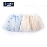 芙瑞诺童装夏季新款女童海洋风刺绣半身蓬蓬纱裙舒适全棉内衬短裙