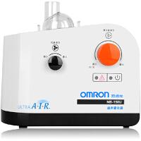 Omron/欧姆龙 欧姆龙超声雾化器 吸入器NB-150U  更多优惠请搜索【好药师雾化器】