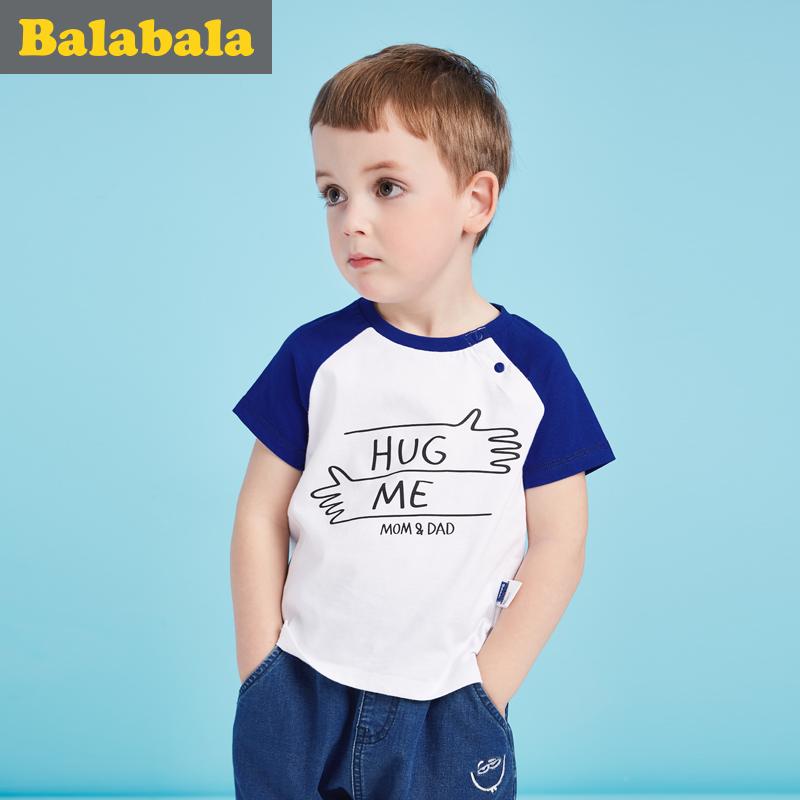巴拉巴拉童装中性一家三口打底衫儿童上衣半袖亲子装2017夏装短袖t恤