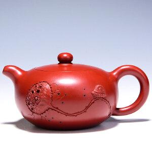 【研究员级国家高级工艺美术师】 咸仲英《一粒珠》 大红袍  H1