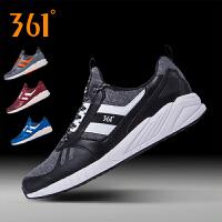 361男鞋跑步鞋2016冬季保暖休闲鞋运动鞋厚底缓震慢跑鞋571642215C