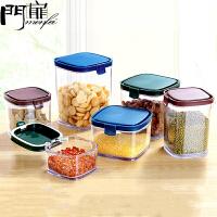 门扉 保鲜盒 翻盖密封罐塑料透明零食储物罐厨房五谷杂粮食品奶粉罐保鲜厨房调料盒 储物罐
