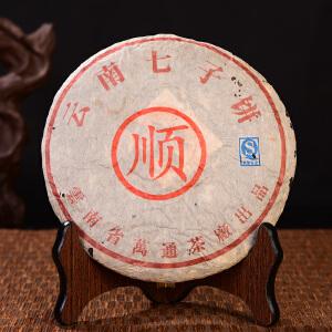 【42片一起拍】2007年万通茶厂 古树熟茶 357克/片
