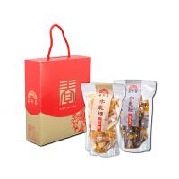 【年货】裕珍馨好礼成双牛轧糖新年礼盒600g 台湾进口糖果休闲零食伴手礼
