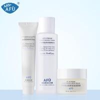AFU 阿芙 精油高保湿三件套  精油高保湿洁肤乳 25g+爽肤水 25ml+清爽面霜 15g