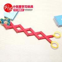 儿童科普实验玩具 幼儿DIY小发明科学小制作物理机械新创意 机械手