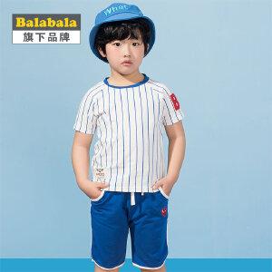 【6.26巴拉巴拉超级品牌日】巴拉巴拉旗下 巴帝巴帝男童韩风运动针织套装2017夏儿童休闲套装