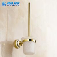 朗派马桶刷杯架卫浴五金浴室挂件系列陶瓷金色欧式非太空铝厕所刷架