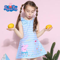 [满200减100]小猪佩奇女童装2017夏季新款纯棉甜美吊带时尚连衣裙公主裙
