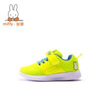 Miffy米菲 童鞋女童运动鞋2017春秋新款男童网面休闲鞋儿童跑步鞋 AC010