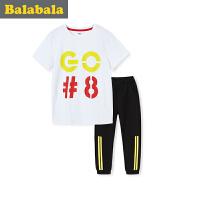 巴拉巴拉儿童短袖套装男小童宝宝2017夏季新款短袖幼童两件套