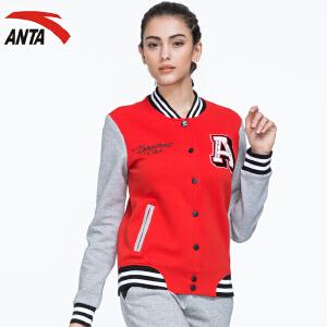 安踏女装运动外套春季字母针织运动上衣卫衣棒球服棒球衫16638714