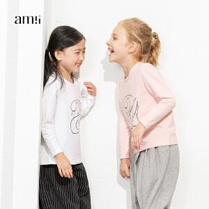 amii童装2017春新款女童长袖T恤儿童中大童圆领打底衫休闲上衣