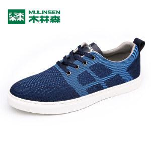 木林森男鞋 男士运动户外休闲板鞋 耐磨透气舒适男休闲鞋05367651
