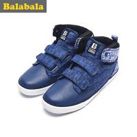 巴拉巴拉童鞋男童硫化鞋帆布鞋中大童鞋子2017春新款 板鞋儿童布鞋