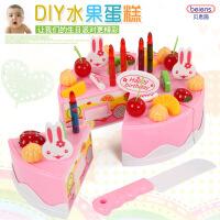 贝恩施 仿真儿童切蛋糕过家家玩具套装 生日蛋糕拼装切切乐玩具