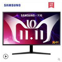 三星4K显示器28寸U28E850R升降旋转液晶电脑高清屏 正品行货联保