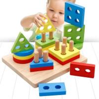 蒙氏早教益智儿童木制玩具男孩1-2-3岁宝宝婴儿智力积木形状配对