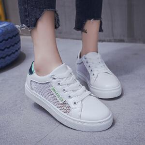 妃枫霏春夏休闲鞋女士小白鞋圆头百搭透气学生鞋厚底增高女鞋