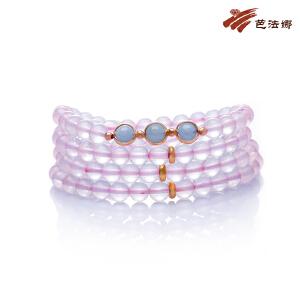 芭法娜 红粉佳人 天然粉水晶6mm多圈时尚手链