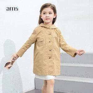 amii童装2017春新款女童中长款风衣中大童儿童连帽休闲外套