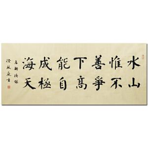 国家一级书法师,人民教育出版社写字教材书写员徐殿庭《名联摘录a》
