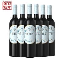 张裕优选级金色葡园干红葡萄酒【整箱6瓶装】