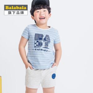 【6.26巴拉巴拉超级品牌日】巴拉巴拉旗下 巴帝巴帝男童休闲针织套装2017夏儿童条纹短袖套装