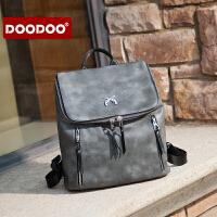 【支持礼品卡】DOODOO 2017夏季新款时尚双肩包背包女包大包旅行包欧美范休闲背包 D6136