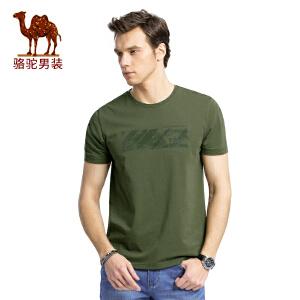 骆驼男装 2017年夏季新款印花主题时尚青春圆领修身微弹短袖T恤衫