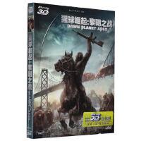 猩球崛起:黎明之战 3D蓝光碟BD50立体感高清电影