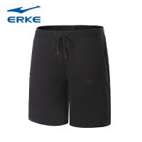 鸿星尔克男运动短裤 erke2017透气舒适快干运动短裤跑步休闲针织裤