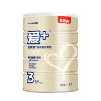 贝因美(Beingmate)金装爱+婴幼儿配方牛奶粉3段1000克