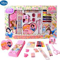 迪士尼白雪公主儿童文具礼盒文具套装小学生文具礼盒套装六一儿童节礼物