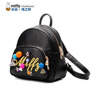Miffy/米菲刺绣迷你双肩包小号镶钻背包日韩少女书包可爱学生书包