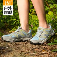 361度女鞋女士休闲鞋2016春季增高韩版跑步鞋潮流透气大码运动鞋