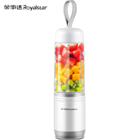 Royalstar/荣事达 RZ-778D便携迷你榨汁机多功能榨水果汁机榨汁杯