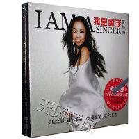 我是歌手黄绮珊DSD发烧音乐碟专辑离歌我是一只小小鸟1CD
