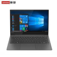 联想笔记本Yoga3 14-IFI(日光橙) 14寸触控变形笔记本 极致轻薄,完美造型 Yoga系列首款14寸笔记本