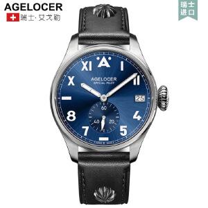 Agelocer艾戈勒手表男军表男机械表男表时尚潮流真皮全自动防水