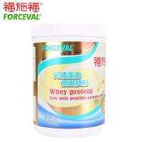 福施福乳清蛋白粉低聚肽粉150克 脱脂乳粉