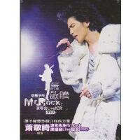 萧敬腾 洛克先生Mr.Rock演唱会Live全记录 花絮(DVD)