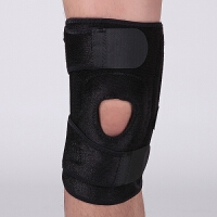 脉迪运动护膝篮球护具 半月板损伤髌骨带 户外登山跑步骑行 排球足球羽毛球自行车 加长男士女士