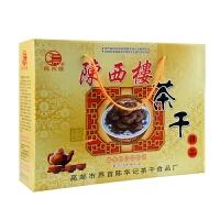 【江苏高邮馆】高邮特产陈西楼 界首茶干1080克礼盒装 包邮